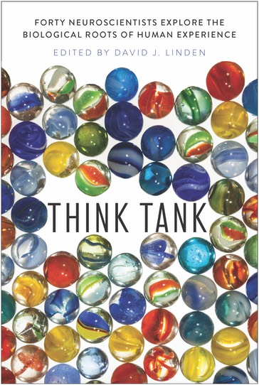 Think tank cover